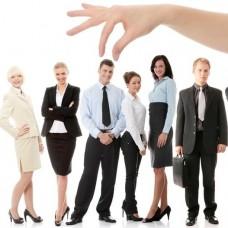 Аутсорсинг, лизинг и аутстаффинг персонала: в чем отличия?