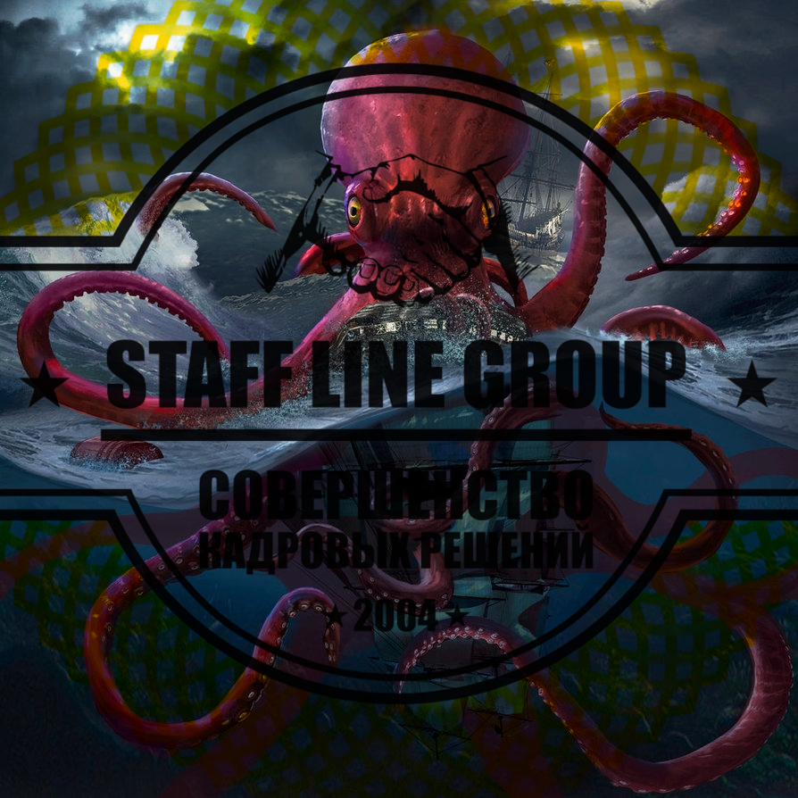Stafflinegroup 21